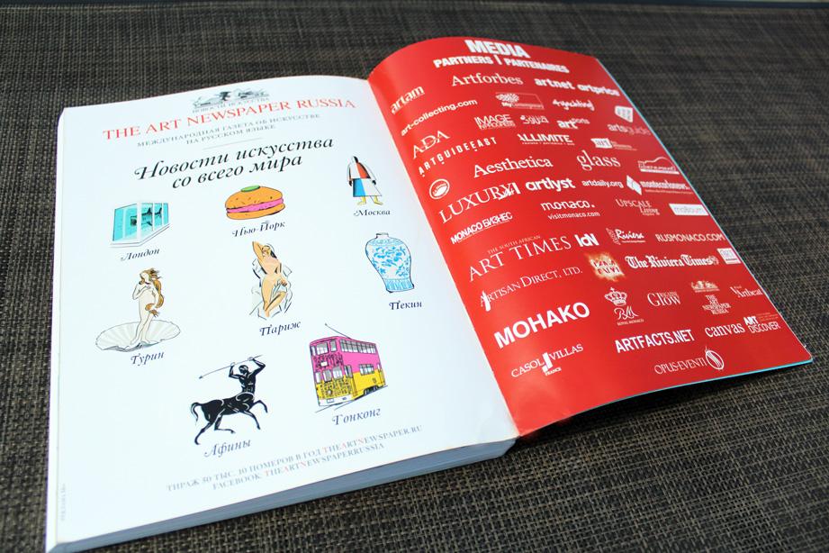 The Art Newspaper Russia & The Art Monaco 2014 Media Partners