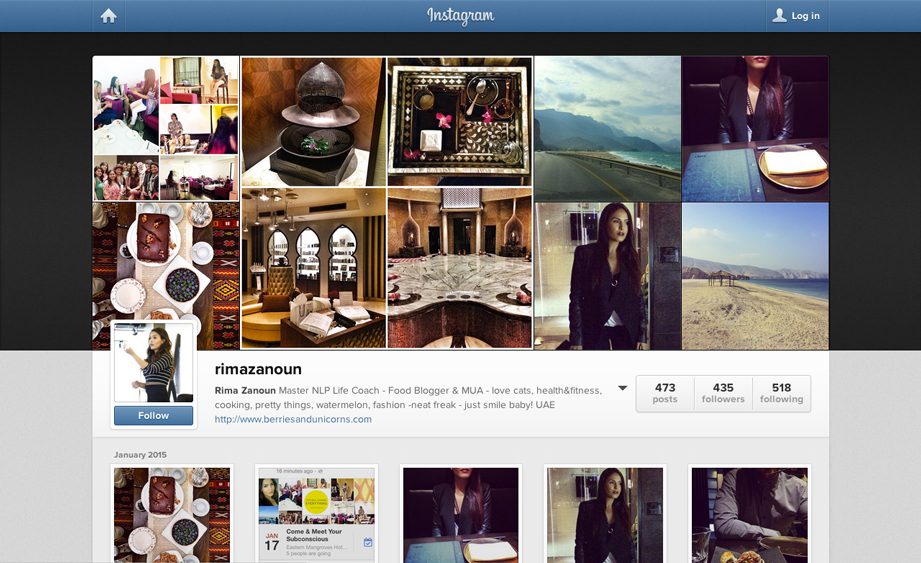Rima Zanoun Instagram